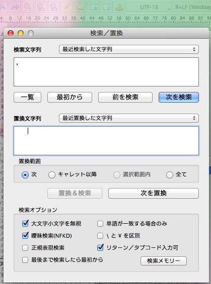スクリーンショット 2012-01-17 17.39.56