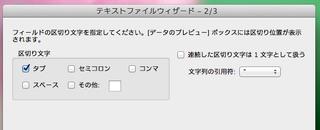 スクリーンショット 2012-01-17 17.46.36